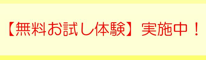 大田区 品川区 訪問マッサージ・鍼灸・リハビリのことなら おおた鍼灸マッサージ院